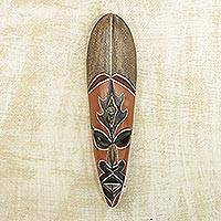 African wood mask, 'Cherished Ninawa' - Handcrafted Wood and Brass African Mask from Ghana