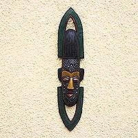 African wood mask, 'North and South' - Hand Carved African Sese Wood and Aluminum Mask from Ghana