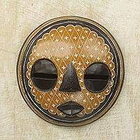 African wood mask, 'Nap Time' - Handcrafted Circular African Sese Wood Mask from Ghana