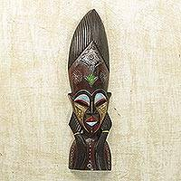 African wood mask, 'Nua' - Original Carved African Wood Mask with Metal Accents