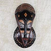 African wood mask, 'Ahemaa Slipper' - Handmade African Sese Wood and Aluminum Mask from Ghana