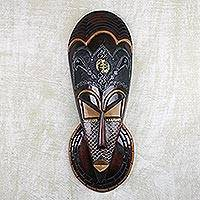 African wood mask, 'Ahenfie Slipper' - Handcrafted African Wood Aluminum and Brass Mask from Ghana