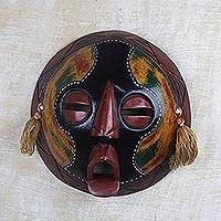 African wood mask, 'Round Fantasy' - Handcrafted African Sese Wood Mask from Ghana