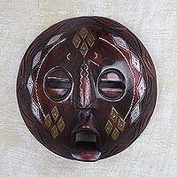African wood mask, 'Diamond Face' - Diamond Motif African Sese Wood Mask from Ghana