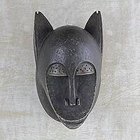 African wood mask, 'Glebo Rite' - Ghanaian Artisan Carved Sese Wood Glebo Tribal Mask