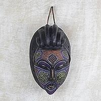 African beaded wood mask, 'Cameroon Ghost' - Handcrafted African Glass Beaded Sese Wood Mask from Ghana
