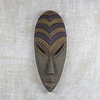 African wood mask, 'Welcome Friend' - Textured Ghanaian Mask Hand Carved from Wood