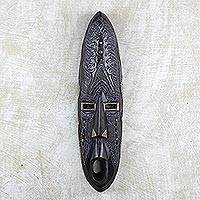 African wood and metal mask, 'Anigye Ye' - Handcrafted Wood Metal African Mask