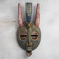 African wood and brass mask, 'Dancing Bird' - West African Hand Crafted Sese Wood and Brass Plated Mask