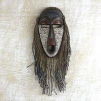 African wood mask, 'Abajo' - Jute Bearded African Wood Mask from Ghana