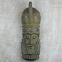 African wood and metal mask, 'Ode to a King' - Hand Carved Wood and Aluminum African Mask