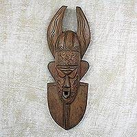 African wood mask, 'Acheampong' - Acheampong Hand Carved West Africa Sese Wood Wall Mask