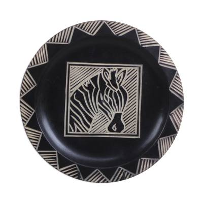 Ghanaian Hand Carved Wood Decorative Plate with Zebra Motif