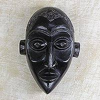 African wood mask, 'Tenacious' - Hand Carved West African Wood and Aluminum Wall Mask