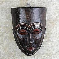 African wood mask, 'Otsii' - West African Hand Carved Wood Wall Mask Titled Otsii