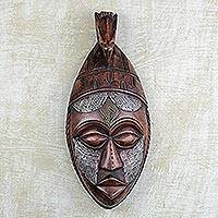 African wood mask, 'Naa Lady' - Hand Carved West African Wood and Aluminum Wall Mask