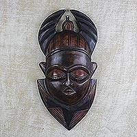 African wood mask, 'Earnest' - Hand Carved West African Sese Wood Wall Mask