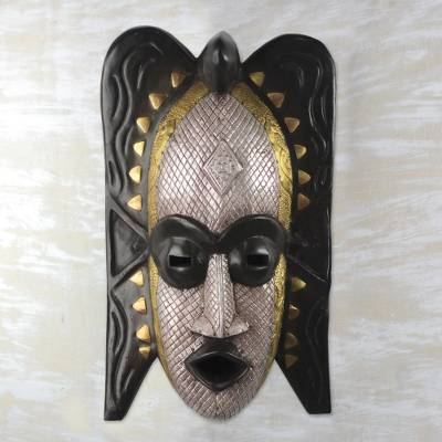 Ashanti wood mask, 'Ghost' - Handmade Wood Mask