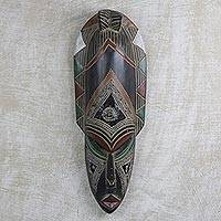 African wood and aluminum mask, 'Obra' - Sese Wood and Aluminum Wall Mask Hand Carved in Ghana