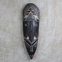 African wood and aluminum mask, 'Ghanaian Nhyira' - Sese Wood and Aluminum Wall Mask Hand Carved in Ghana