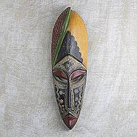 African wood and aluminum mask, 'Thandeka' - Handmade Sese Wood and Aluminum Wall Mask from Ghana
