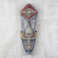 African wood, aluminum, and brass mask, 'Isisa' - Wood Aluminum and Brass Plate Wall Mask Carved in Ghana