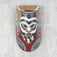 African wood mask, 'Jabulile' - Rubberwood Wall Mask Hand Carved in West Africa