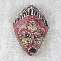 African wood and brass mask, 'Elimnandi' - Hand Carved Rubberwood and Brass Plate Wall Mask from Ghana