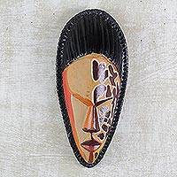 African leather mask, 'Cheetah Spirit' - Cheetah-Themed African Leather Mask from Ghana