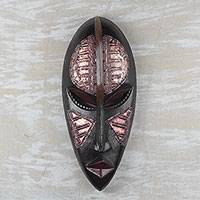 African wood mask, 'Esaabia' - Elongated Dark Brown Wood and Aluminum Female African Mask