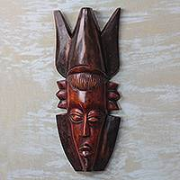 African wood mask, 'Horned Crown' - Brown African Sese Wood Mask from Ghana