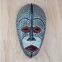 African wood mask, 'Spotted Beauty' - Recycled Glass Beaded African Wood Mask from Ghana