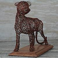 Copper sculpture, 'Watchful Jaguar' - Copper Wire Jaguar Sculpture Crafted in Ghana