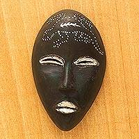 African wood mask, 'Green Nomsa' - Dark Green Sese Wood African Mask from Ghana