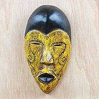 African wood mask, 'Grateful Nomsa' - Yellow and Black Wood African Mask from Ghana