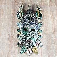 African wood mask, 'Star Horn' - Pointed African Sese Wood and Aluminum Mask from Ghana