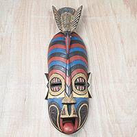 African wood mask, 'Stages in Life' - Colorful Striped African Wood Mask from Ghana