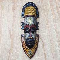 Featured review for African wood mask, Noble King