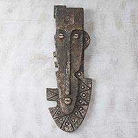 African wood mask wall sculpture, 'Good Sign' - Brown Plywood and Fiber Glass Hand-Carved Wall African Mask