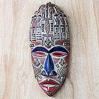 African wood mask, 'Beautiful Abiba' - Lizard Motif African Wood Mask Crafted in Ghana