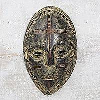 African wood mask, 'Rustic Cross' - Cross Motif Rustic African Wood Mask from Ghana