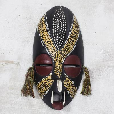 African wood mask, 'Nyame Bekyere' - Handcrafted African Sese Wood Mask from Ghana