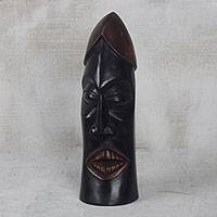 Wood sculpture, 'Happy Face' - Hand-Carved Ghanaian Wood Sculpture of a Face