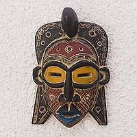 African wood mask, 'Phila' - Multicolored African Wood Mask from Ghana