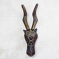 African wood mask, 'Deer Face' - Handmade African Wood Deer Mask from Ghana