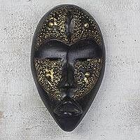 African wood mask, 'Female Dan' - Black and Gold African Wood Dan Mask from Ghana