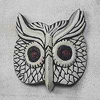 African wood mask, 'Bubo Owl' - African Wood Bubo Owl Wall Mask from Ghana