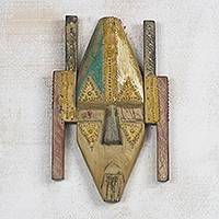 African wood mask, 'Dwene Pa' - Hand Carved Sese Wood Mask with Aluminum Accents from Ghana