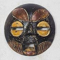 African wood mask, 'Serious Face' - Circular Rustic African Wood Mask from Ghana