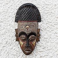 African wood mask, 'Lovely Crown' - Handcrafted African Wood Mask with Brass and Aluminum